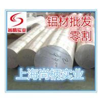 【切割零卖】7075铝棒 大直径7075铝合金棒 7075铝板