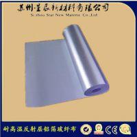 厂家大量供应 保温材料铝箔布 防火隔热布 耐高温硅胶玻纤布
