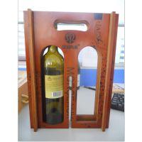 木质红酒礼盒 双支红酒盒木制质葡萄酒包装盒 定做高档红酒木盒