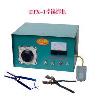 供应迎喜牌锡焊机/铜焊机/焊锡机