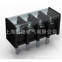 带防护盖大电流接线端子排PCB快速接线LW2Q-7.62栅栏式端子可定制