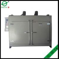 专业生产电热烘箱 烤箱烤炉 工业烤箱 电热设备 兴泰出品