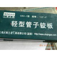 轻型管子绞板1/2-1''