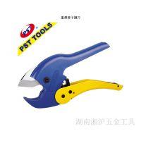 德国帕司特工具 重型管子割刀 铝合金刀架65#锰钢刀片 PPR管