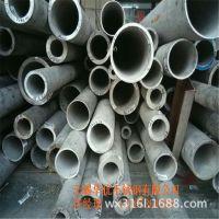 不锈钢无缝管 非标厚壁工业管 310S耐高温耐腐蚀不锈钢管 高品质
