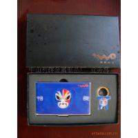 厂家直销不锈钢金属名片盒,卡片盒脸谱套装  匙扣商务套装