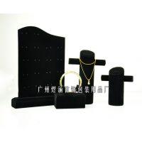 珠宝饰品陈列 项链展示两件套 手鐲展示道具 橱窗珠宝首飾展示架