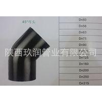 HDPE同层排水陕西玖润牌高密度聚乙烯排水管材管件HDPE热熔管件45度弯头DN110