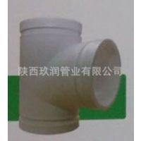 hdpe沟槽式超静音排水管|陕西玖润|GCPE|沟槽式卡箍连接|90°顺水三通DN50压环柔性连接