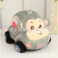 厂家来图定做小汽车 可按要求定制灰色汽车毛绒汽车玩偶玩具车