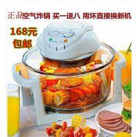 空气炸锅家用大容量智能无油烟炸锅炸薯条机三代空气炸锅
