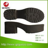 TPR 女鞋底 GZ-JW15