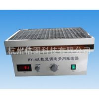 金怡HY-4A数显调速多用振荡器