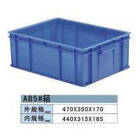 佛山禅城区张搓|南庄餐饮连锁专用碗碟塑料周转胶箱|胶盆|整理箱