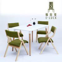 简约可折叠椅子 可拆洗靠背餐椅 酒店餐桌椅 咖啡厅靠椅 实木餐椅