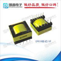 变压器专业生产商 网络通讯变压器 EPC19通讯变压器 品质保证