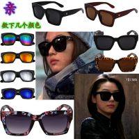 爆款推荐 千颂伊来自星星的你同款眼镜韩国V牌男女士太阳镜眼镜