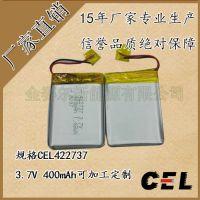金赛尔 电动工具 蓝牙音箱用422737-400mah聚合物锂电池