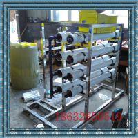 加工生产反渗透设备反渗透纯水设备矿泉水设备价格底