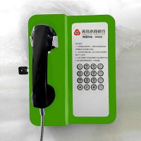 青岛农商银行免拨电话 免拨直通客服电话96668 湖北光大银行直通电话S5新款