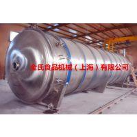真空冷冻干燥机—大型—小型—中型厂家直供