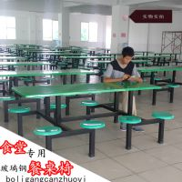 汕头【厂家直销】连体餐桌椅食堂组合圆凳餐桌餐厅使用