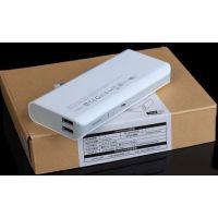 罗马仕10400MA移动电源厂价直销手机充电宝保正质量