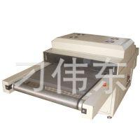 供应UV光固机、UV机、UV固化机