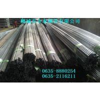 小直径焊管Φ10MM至Φ19MM 壁厚0.3MM至1.5MM