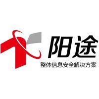 广州加密软件排名,阳途