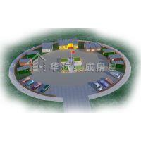 供应优质彩钢房、活动房(3060)品牌;北京厚德