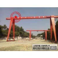 冠华徐州市邳州市轨道龙门吊跨度23米16吨单梁桁吊天车价格旋臂1-7米