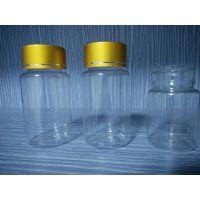 供应高档保健品瓶厂家在哪里,5ml高端保健品塑料瓶