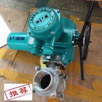 上海湖泉 不锈钢电动螺纹球阀 Q911F-16P-50电动内螺纹球阀