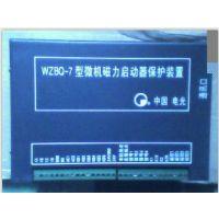 WZBQ-7电光磁力启动器保护器低价供应