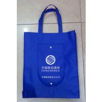 广州环保袋厂家,番禺定制环保袋,环保袋厂家定做