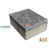 荔枝面鲁灰饰面石材聚氨酯保温板