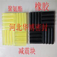 橡胶防震垫橡胶减震胶块橡胶减震垫橡胶减震垫脚机器减震缓冲垫