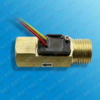 脉冲信号输出水流传感器、热水器水流量传感器、霍尔原理传感器、4分塑料水流传感器管径
