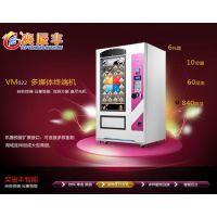 47寸液晶显示触摸屏/广东省大火车站/汽车客运站饮料零食宝达智能自动售货机
