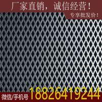 供应广州南沙番禺钢板网厂供应304不锈钢供应不锈钢钢板网 结构坚固不生锈