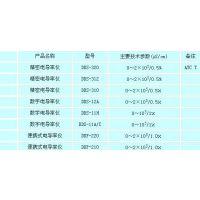 数字电导率仪 型号:DDS-11A库号:M382306
