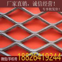 广州钢板网厂家供应热镀锌钢板网 红色防锈漆钢板网 菱形网