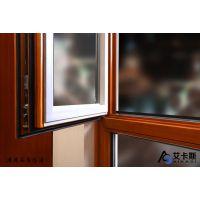 北京铝包实木节能隔音门窗