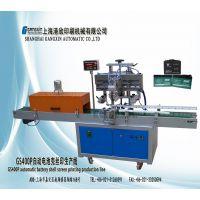 三色穿梭油盅式移印机 GY150C-3 上海港欣移印机