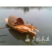 供应仿古小木船,江南乌篷船,旅游船