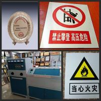 河北腐蚀机,蓝光同茂腐蚀机,电腐蚀机生产厂家