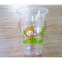 厂家批发定制彩印一次性PP塑料杯、450Ml柠檬饮料果汁奶茶杯