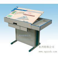杭州欧格工程制图桌|工程绘图桌|绘图桌