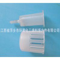 萍乡市环星化工填料专业生产DN50塑料泡罩